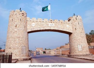 Peshawar Landmark, Khyber Pakhtunkhwa, Pakistan.