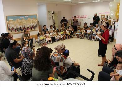 Petach Tikva, Israel - June 26, 2017: End of year party in Orthodox Jewish preschool