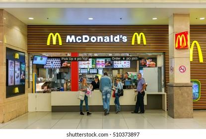 PETAH TIKVA, ISRAEL - OCTOBER 27, 2016 : Kosher McDonald's branch in Ovnat  shopping center in Petah Tikva, Israel.  Kosher food is conformed to the regulations of Kashrut ( Jewish dietary law ).