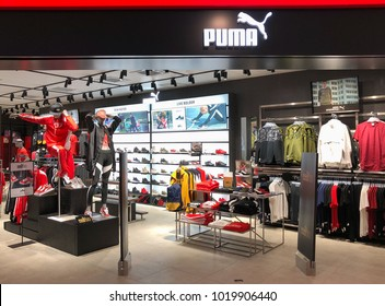 PETALING JAYA, MALAYSIA - JANUARY 25, 2018: Puma fashion store in shopping mall. A German multinational company that designs and manufactures athletic and casual footwear, apparel and accessories.