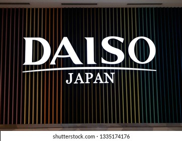 Petaling Jaya, Selangor, Malaysia- March 1,2019 : Daiso signage on a wall at Starling shopping mall in Damansara, PJ. Daiso Industries Co., Ltd. is a large franchise of 100-yen shops founded in Japan.