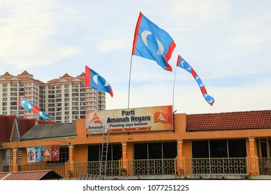 Petaling Malaysia Apr 25, 2018. The community service center of Amanah Rakyat with Pakatan Harapan, literally means Coalition of Hope, put up the coalition official flag on its rooftop