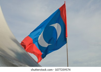 Petaling Malaysia Apr 25, 2018. Pakatan Harapan literally means Coalition of Hope flags put up along the streets of the suburb Petaling in conjunction of impending general election