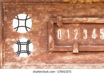 Petanque score board