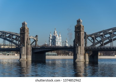 The Peter the Great Bridge against the background of the Smolny Cathedral. Saint-Petersburg, Russia