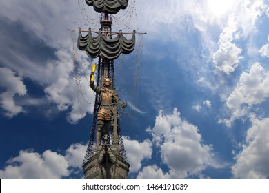 Peter the Great Statue against the sky, Moskow. Russia.