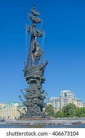 Peter the Great Statue in Moscow, Russia