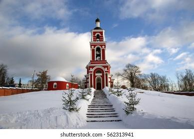 Peter and Paul Church in Lytkarino. Russia - Shutterstock ID 562313941