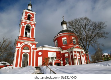Peter and Paul Church in Lytkarino. Russia - Shutterstock ID 562314040