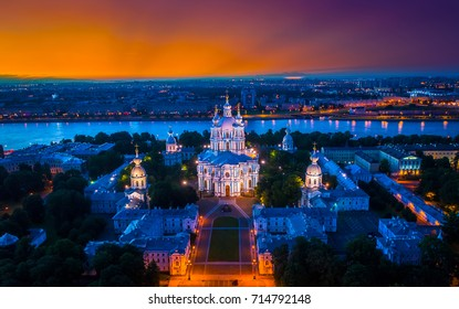 Peterburg. Smolny Cathedral. St. Petersburg