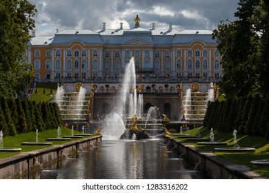 PETERGOF / RUSSIA - JULY 2015: Fountain in Peterhof palace park, Russia
