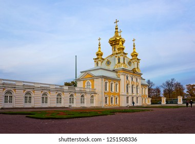 PETERGOF, RUSSIA - OCTOBER 13, 2018: The East Chapel, one of a pair flanking the central buildings of Grand Peterhof Palace