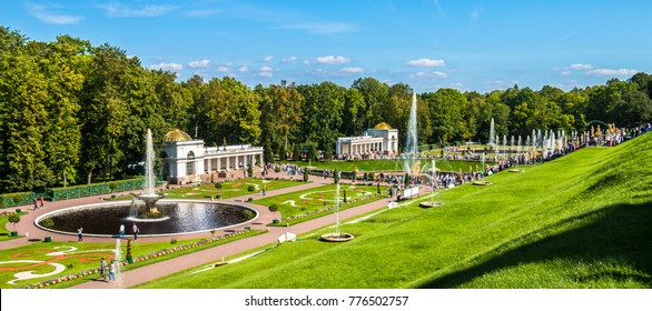 Peterhof Park in St. Petersburg, Russia