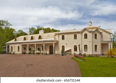 "PETERHOF, RUSSIA  -  8 JUNE, 2017:  Photo of Farmer's palace, park ""Alexandria""."