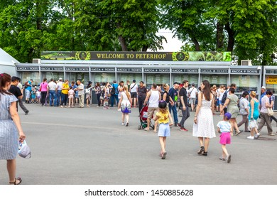 PETERHOF, RUSSIA - June 07.06: Ticket offices for visiting the palace and park complex and the Grand Peterhof Palace