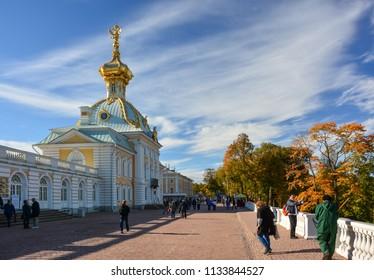 Peterhof / Russia — October 4, 2015: Peterhof Palace Church seen in the autumn