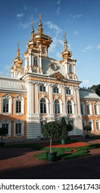Peterhof, Russia - September 15, 2018: The court temple of the Great Peterhof Imperial Palace