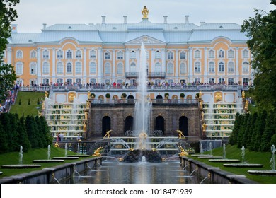 PETERHOF, SAINT-PETERSBURG, RUSSIA - July 09, 2014: The Grand cascade fountain composition in The State Museum Preserve Peterhof.