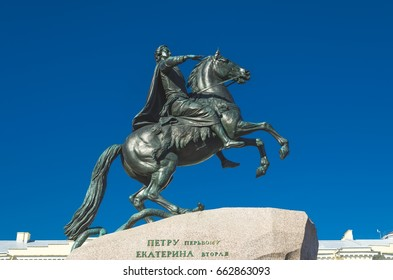 Petersburg, petr great brass rider against the blue sky