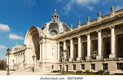 The Petit Palais or Small Palace in Paris, France
