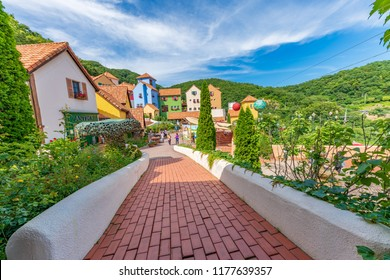 Petite France village, the colourful small village which is the tourist destination in South Korea 10 July 2018