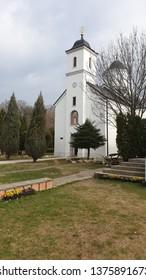 Petkovica Monastery, Serbia  - Shutterstock ID 1375891673