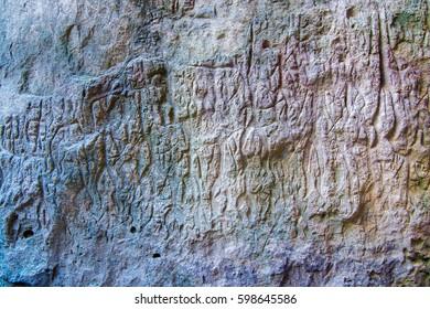 Petroglyphs at Gobustan national park, Azerbaijan