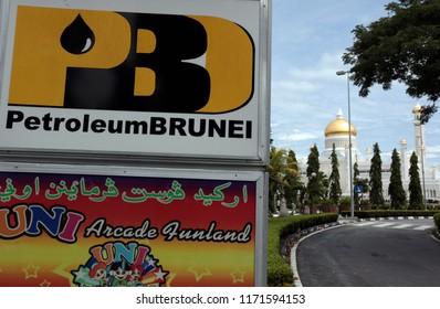 petrolium brunei in the city centre in the city of Bandar seri Begawan in the country of Brunei Darussalam on Borneo in Southeastasia. Brunei, Darussalam, Oktober, 2010