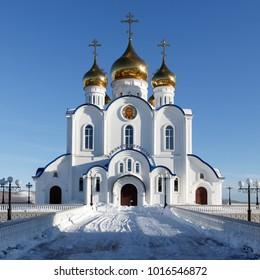 PETROPAVLOVSK KAMCHATSKY CITY, KAMCHATKA PENINSULA, RUSSIAN FAR EAST - JAN 6, 2018: Building of Holy Trinity Orthodox Cathedral of Petropavlovsk, Kamchatka Peninsula Diocese of Russian Orthodox Church