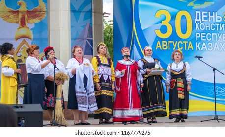 Petropavlovsk, Kazakhstan - August 30, 2018: Kazakhstan marks Constitution Day. People in national costumes, holiday festivities.