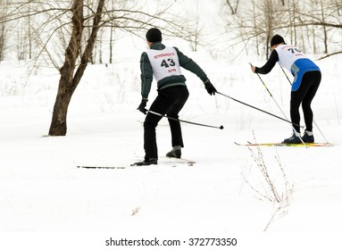 "PETROPAVLOVSK, KAZAKHSTAN - FEBRUARY 6, 2016: Festival, Ski Marathon ""Health Day"", men and women's competitions in Northern Kazakhstan."