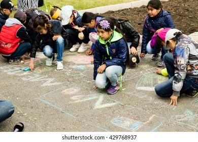 Petropavlovsk, Kazakhstan - June 1, 2016: International Children's Day. Children and parents relax, play, dance. Mass celebration Petropavlovsk, Kazakhstan.