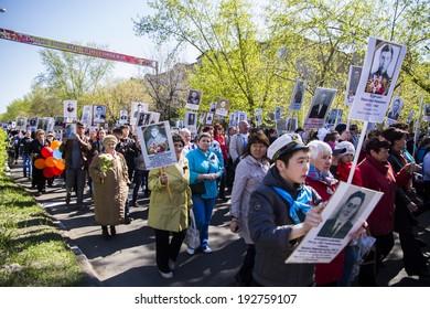 Petropavlovsk, Kazakhstan - MAY 9: first parade of immortal regiment, the memory of soldiers in Great Patriotic War ( World War II ). May 9, 2014 in Petropavlovsk, Kazakhstan