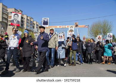 Petropavlovsk, Kazakhstan - MAY 9: first parade of immortal regiment, the memory of soldiers in Great Patriotic War ( World War II ). May 9, 2014 in Petropavlovsk, Kazakhstan