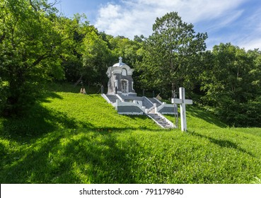 Petropavlovsk-Kamchatsky, Russia -July 23, 2017: Memorial complex - Communal grave of defenders of Petropavlovsk-Kamchatsky from attack of Anglo-French squadron in 1854 and monument - Chapel