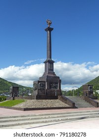 Petropavlovsk-Kamchatsky, Russia - July 27, 2017: Stela City of Military Glory in Petropavlovsk-Kamchatsky.