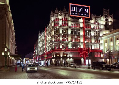 Petrovka Street, Moscow, Russia - January 08, 2018: Universal store Central Department Store TSUM in New Year's design and the beginning of Petrovka Street in the evening.