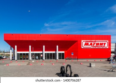 Petrozavodsk, Russia, 05.09.2019 Family hypermarket Magnet with parking