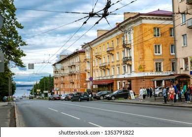 Petrozavodsk, Russia, 08.26.2017. Central street to the embankme
