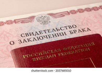 """Petrozavodsk, Russia 09.03.2021. Official paper confirming creation of a family with the words: """"marriage certificate"""""""