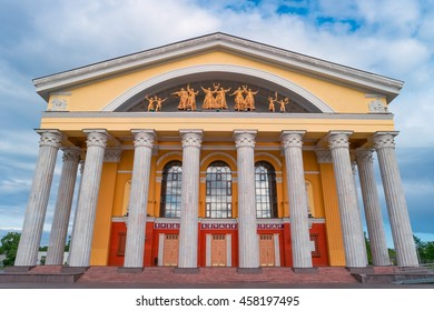 Petrozavodsk, Russia - June 05, 2016 : Republic of Karelia Musical Theater. Most beautiful and famous building in Petrozavodsk.