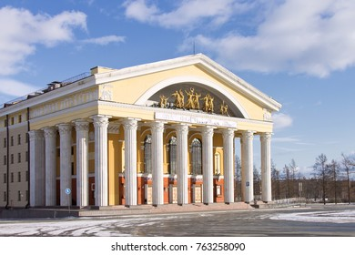 Petrozavodsk, Russia - March 19TH, 2016: Karelian Musical Theater building in clear winter day