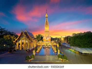 Pha Tat Phanom Nakhon Phanom Thailand.