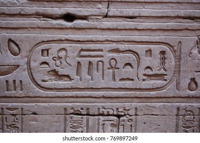 Pharaoh Cartouche Carving