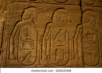 Pharaonic Symbols Found in Luxor Temple