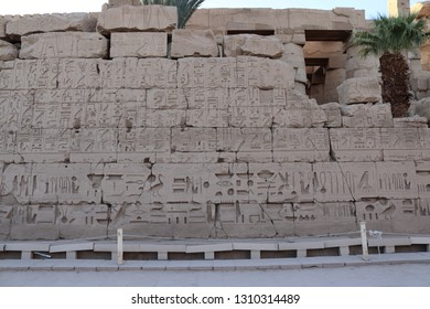 Pharaonic writing on wall