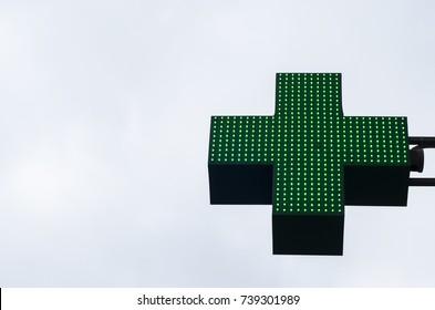 Pharmacy symbol. Green Cross. Medical sign.