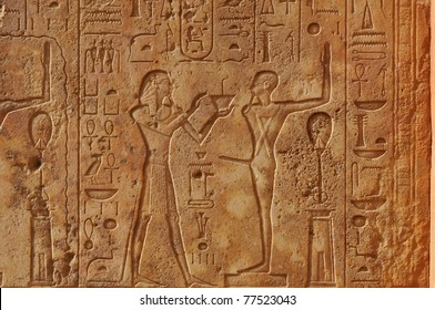 Pharoah presenting a gift to the ithyphallic god Min at the great ancient Egyptian temple of Amun at Karnak, Luxor in Egypt