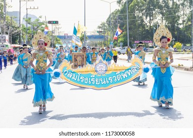 Phatthalung, Thailand - August 5, 2018 : Rewadee Phatthalung school students with bluesky themed at a Phatthalung Sport Day Parade 2018. The girls hole Rewadee Phatthalung School Group's label.