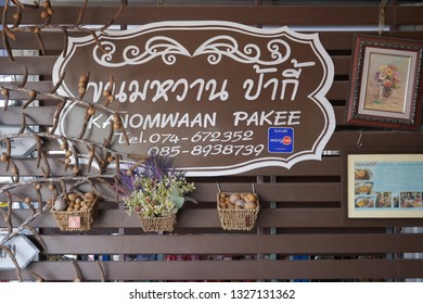 "PHATTHALUNG, THAILAND - February27, 2019 : The sign of the Thai dessert shop, it is read that ""Kanomwaan ​​Pakee"", a dessert shop that is famous for Phatthalung"